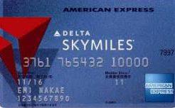 デルタ スカイマイル アメリカン・エキスプレス・カード 審査基準